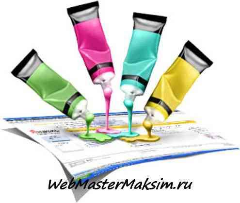 Установка themes WordPress