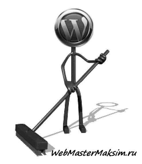Не работает админка wordpress после обновления