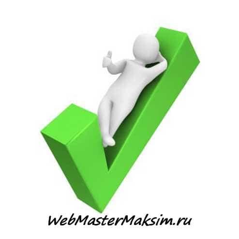 Продвижение сайта в интернете в системе форумок
