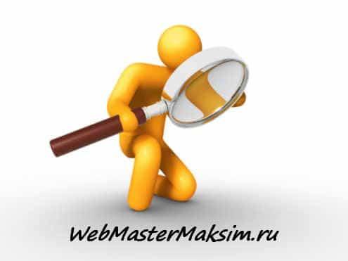 Создание миниатюр или автоматическая генерация миниатюр в WordPress