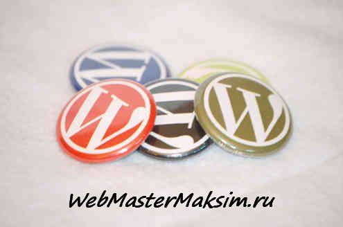 WordPress не работает rss - ошибки - This page contains the following errors - Below is a rendering of the page up to the first error.