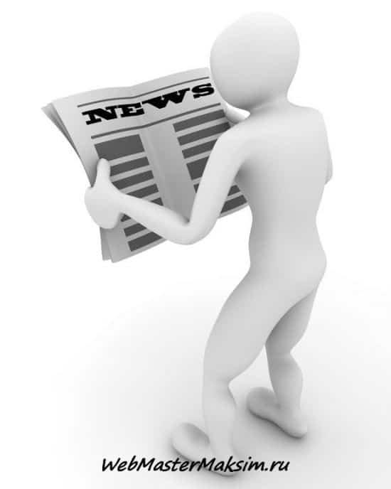Программа новостей форекс FX News Alert