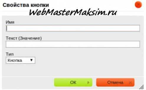 плагина wordpress CKEditor создание кнопки