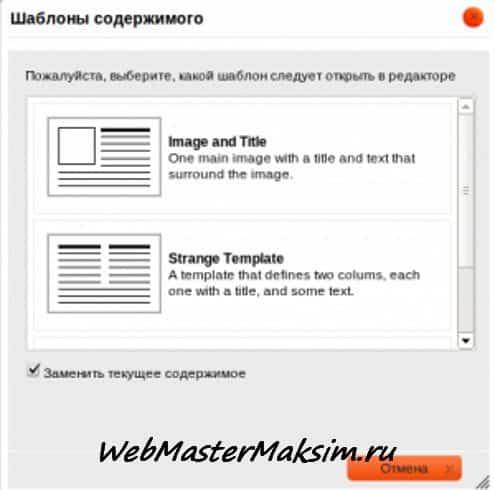 настройки плагина wordpressCKEditor для создания шаблона оформления текста