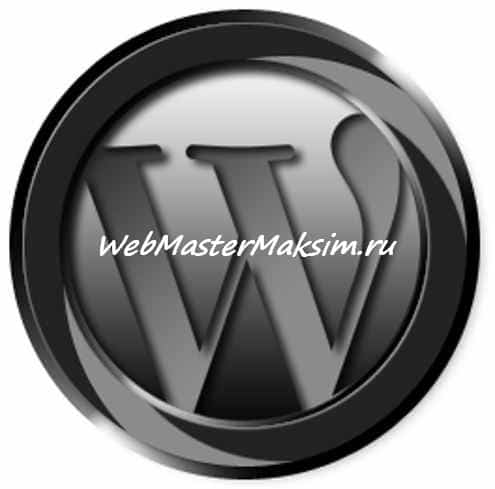 SEO WordPress - пошаговая инструкция по оптимизации.