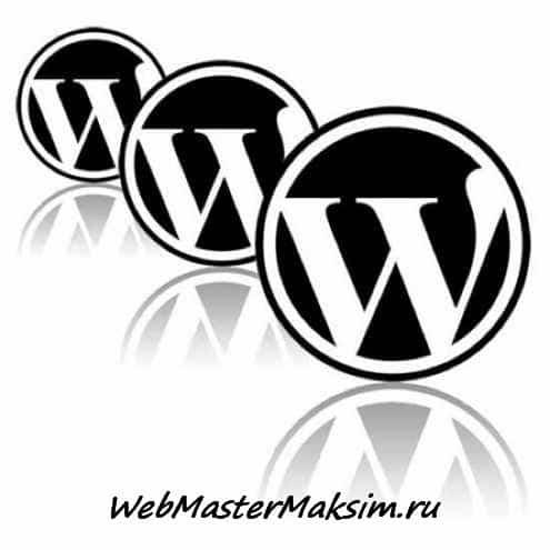 Похожие записи WordPress выводим без плагинов