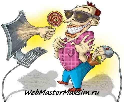 Лохотроны в интернете как не попасться на крючок мошеников