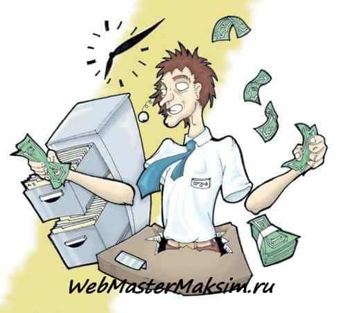 Где купить самый дешевый качественный трафик на сайт — обзор сервисов.