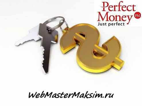 Электронная платежная система Perfect Money - регистрация и работа