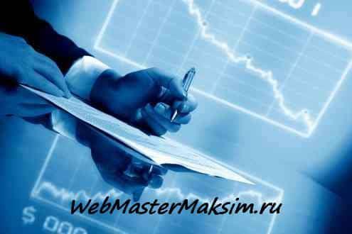 Финансовый рынок forex