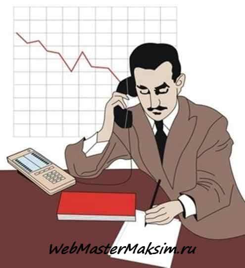 Финансовый рынок Forex или валютная биржа Форекс.