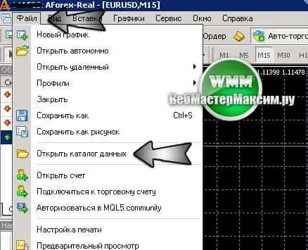 Советник форекс метатрейд 4 торговая система invest-system
