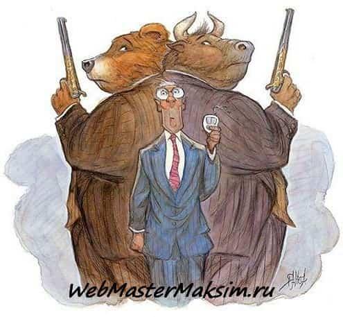 Чем занимаются на рынке форекс медведи и кто такие быки форекс