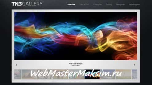 Слайдер WordPress TN3 Gallery