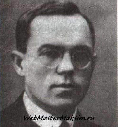 Теория длинных волн Н.Д. Кондратьева