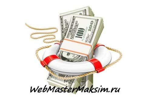 Риски биржевой торговли или опасности и недостатки форекс через интернет.