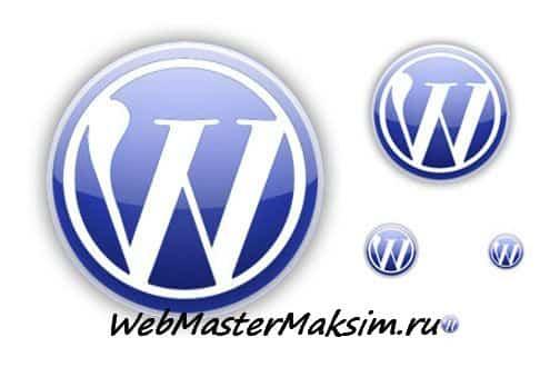 wordpress-roli-polzovatelej-administrator-avtor-uchastnik-podpischik