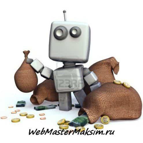 Лучший советник форекс - мультивалютный Forex Hacked Pro мощное оружие дохода!