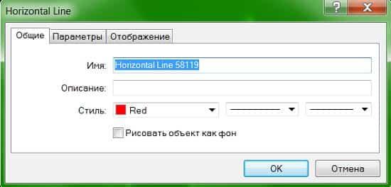 Горизонтальная линия.