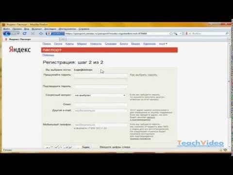 Как зарегистрировать кошелек в системе Яндекс.Деньги.