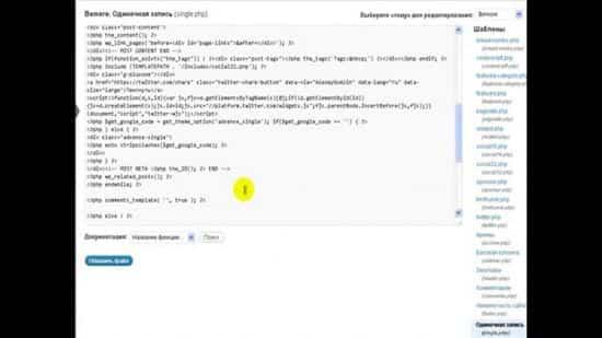 Кнопка Google +1 — установить на сайт Joomla — WordPress.