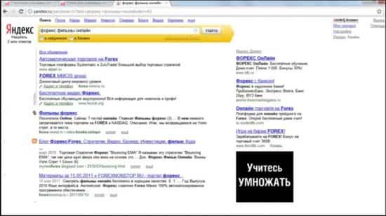 Подбор ключевых поисковых слов — запросов в Яндекс — Google — Рамблер — Мегаиндекс и LiveInternet.