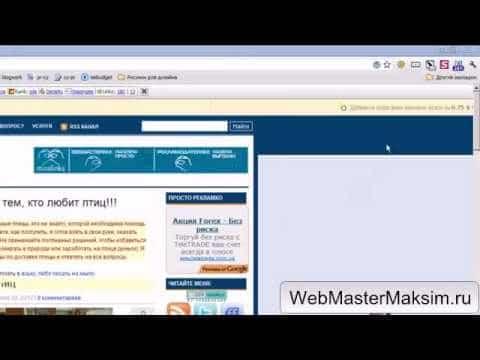 Продвижение статьями — самый эффективный способ раскрутки сайта.
