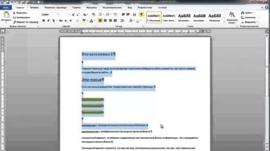 Текстовый визуальный редактор WordPress — плагин TinyMCE Advanced и CKEditor.