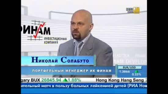 Теория длинных волн Н.Д. Кондратьева.