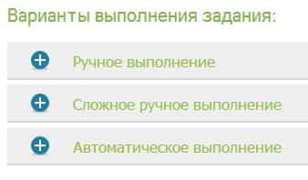 Отмена ссылок Яндексом