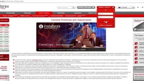 Основные виды инвестиций в Форекс для простых людей — то есть для нас с вами )))