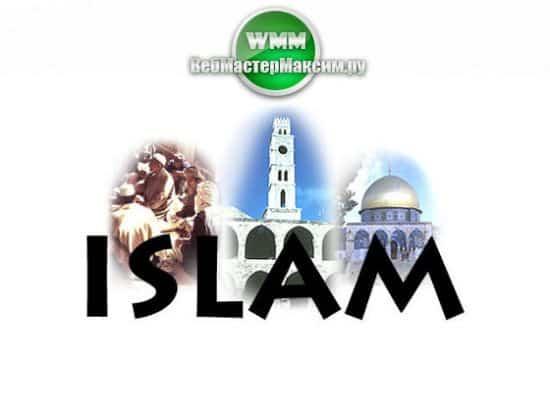 Исламские счета