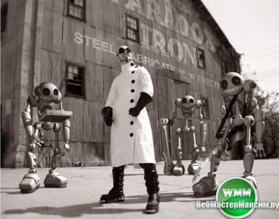 MagicNumber - роботы и человек