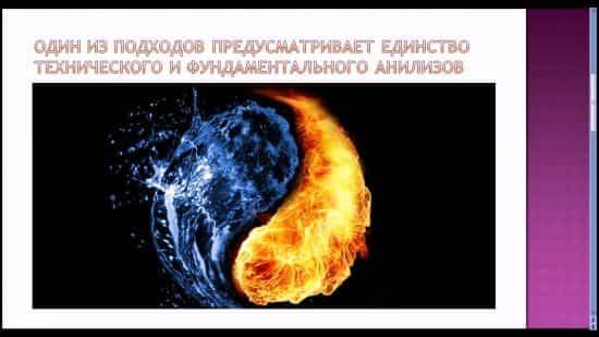 texnicheskij-analiz-na-valyutnom