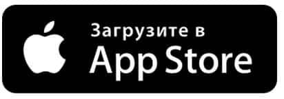 Скачать Форекс приложение