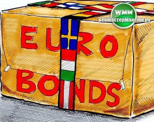 еврооблигации 1
