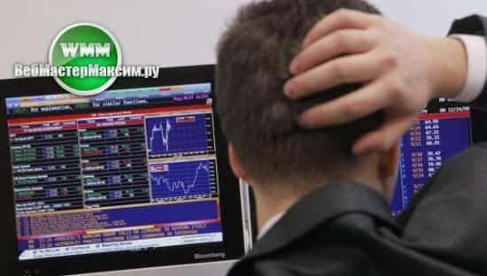 торговля на финансовом рынке