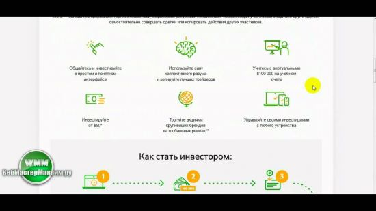 pervyj-russkij-populyarnyj-inves