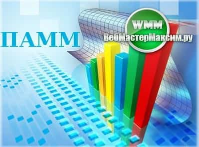 brokeri-pamm-1