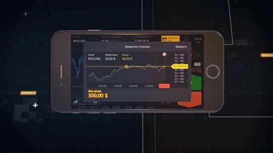 Система-стратегия трейдинга «Разворот» для мобильной платформы Binomo. Как этот терминал приносит прибыль при работе по тренду
