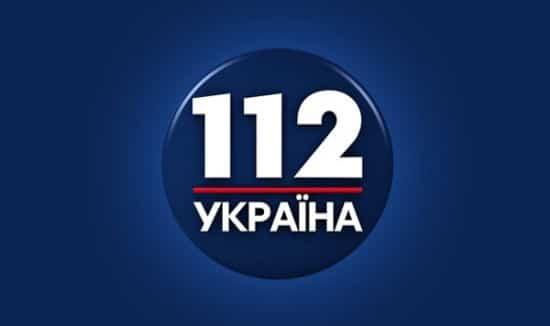 112 Украина смотреть через интернет