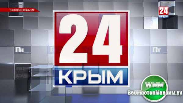 Беларусь 24 смотреть онлайн