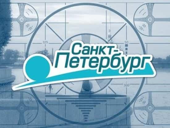ТВ Санкт-Петербург