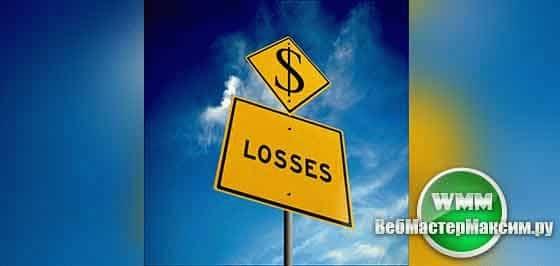 price action паттерны потеря денег