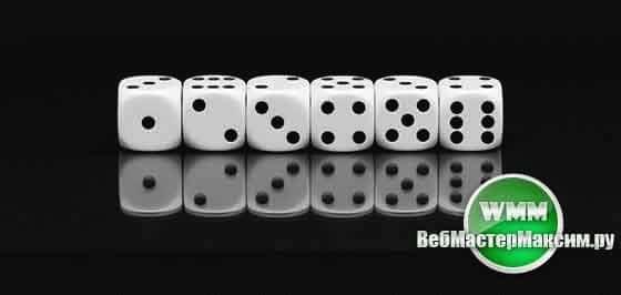 стратегия на бинарных опционах мартингейл
