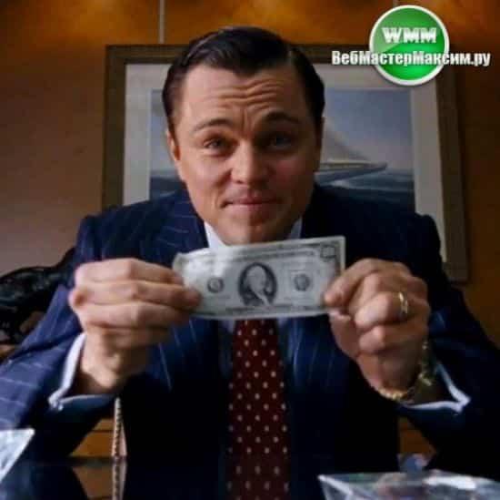 Индикаторы для турбо опционов: хочется заработать. Возможно ли?