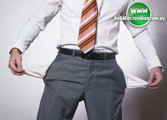 бинарные опционы стратегии заработка с малым депозитом