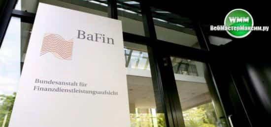 регулятор bafin 1