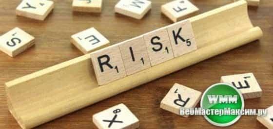 стратегия для бинарных опционов без риска