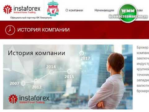 Форекс официальный сайт отзывы бонус pallada forex